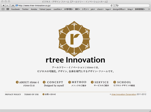 HP rTree Innovation様